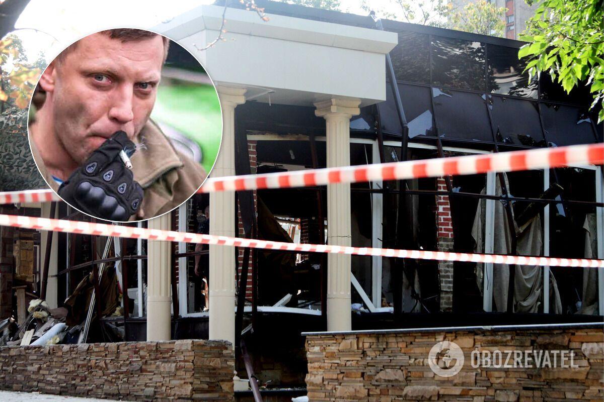 """Главарь """"ДНР"""" Александр Захарченко был взорван в собственном кафе """"Сепар"""" в Донецке"""