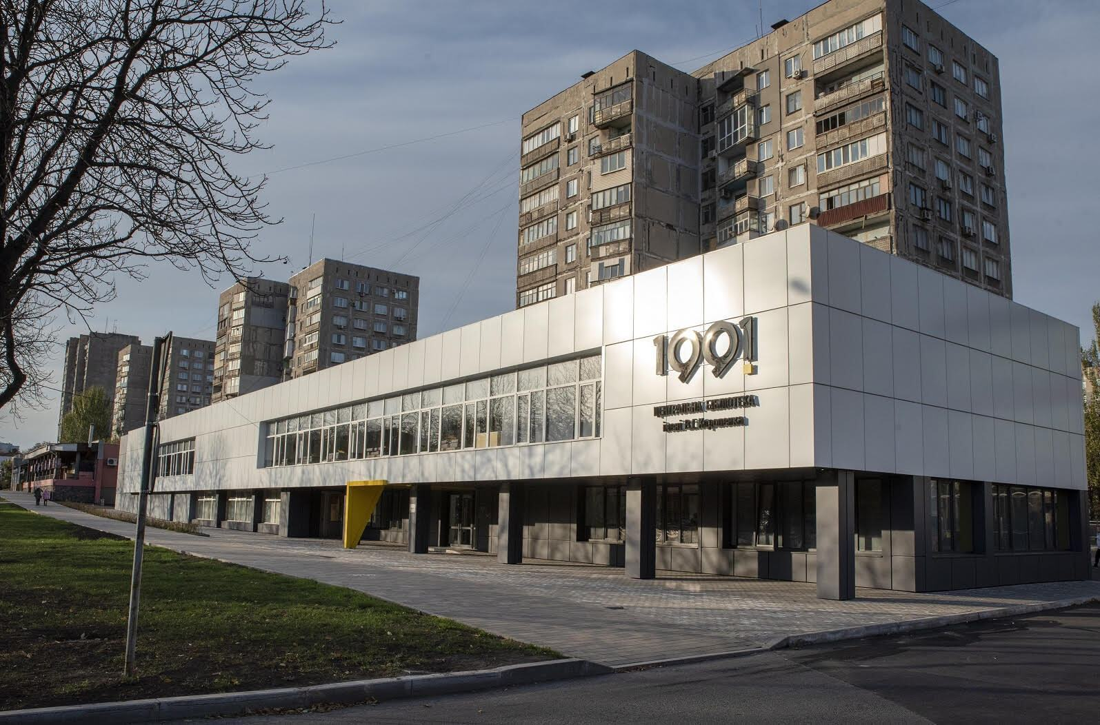 Самый большой в Украине центр административных услуг