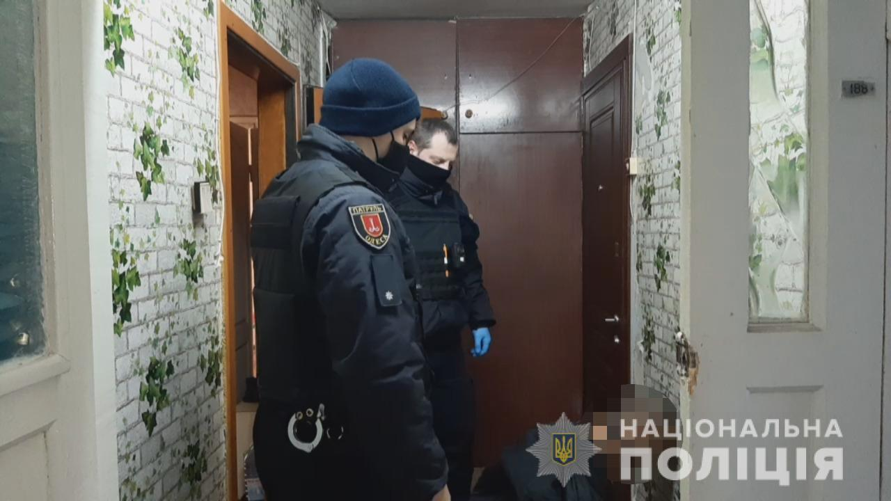 Поліція затримала підозрюваного