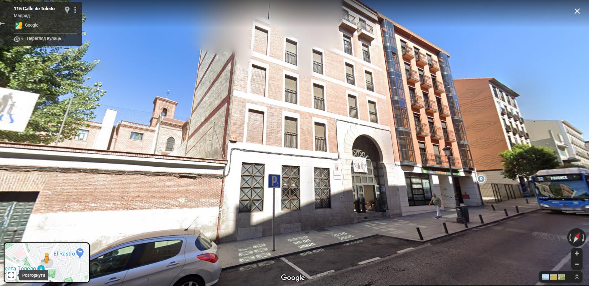 Дом, который взорвался в Мадриде