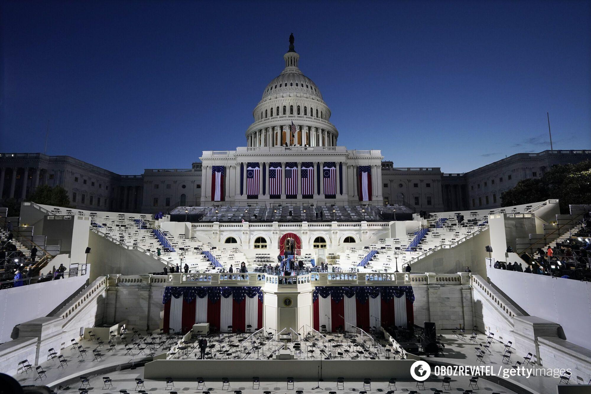 Сцена у Капитолия