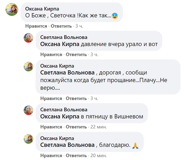 Умер известный украинский дизайнер Сергей Ермаков
