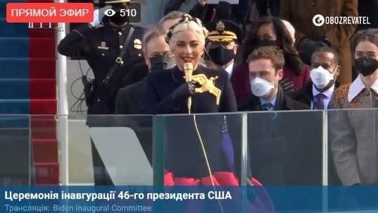 Леди Гага исполнила гимн