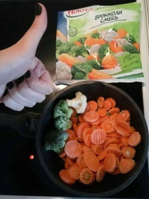 Швидше морквяна суміш.