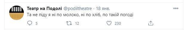 """Реакция """"Театра на Подоле""""."""