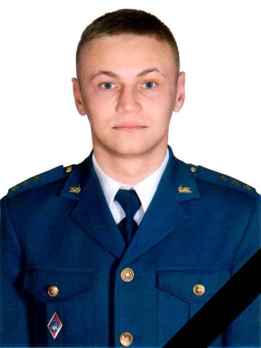 Александр Мулявка