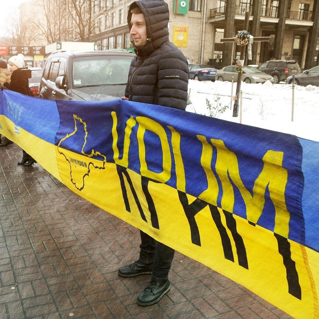 """Первая в истории """"Цепь Соборности"""" онлайн: творим историю Украины вместе"""