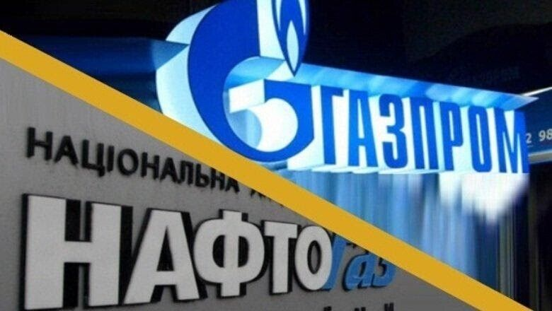 """Премії за перемогу в Стокгольмському арбітражі з """"Газпромом"""" у справі про транзит газу, це плюс до вже отриманих $7,5 млн"""