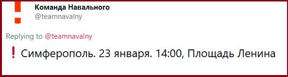 """Новини Кримнашу. """"Багато в*тників вже розуміють, чий Крим!"""""""