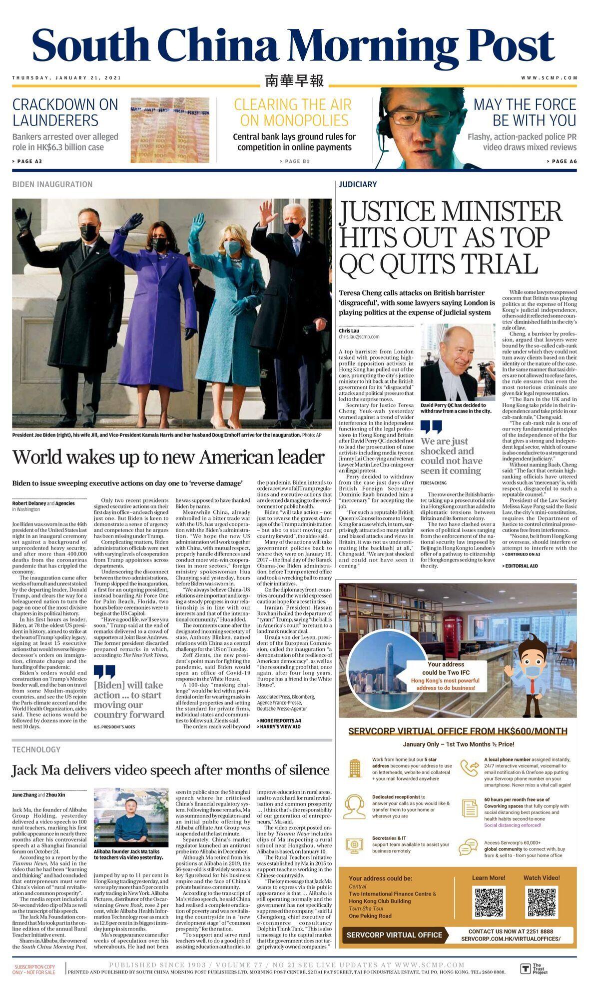 Обложка South China Morning Post