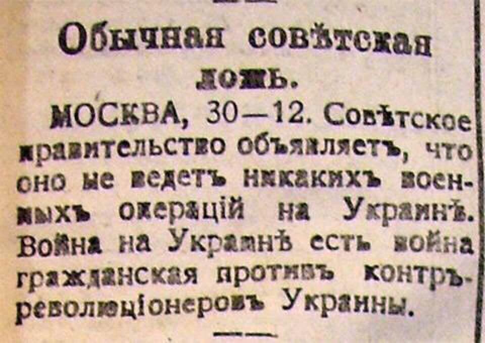 """Twitter """"Исторические Фото"""""""