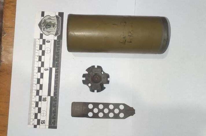 Фрагменти протипіхотної міни