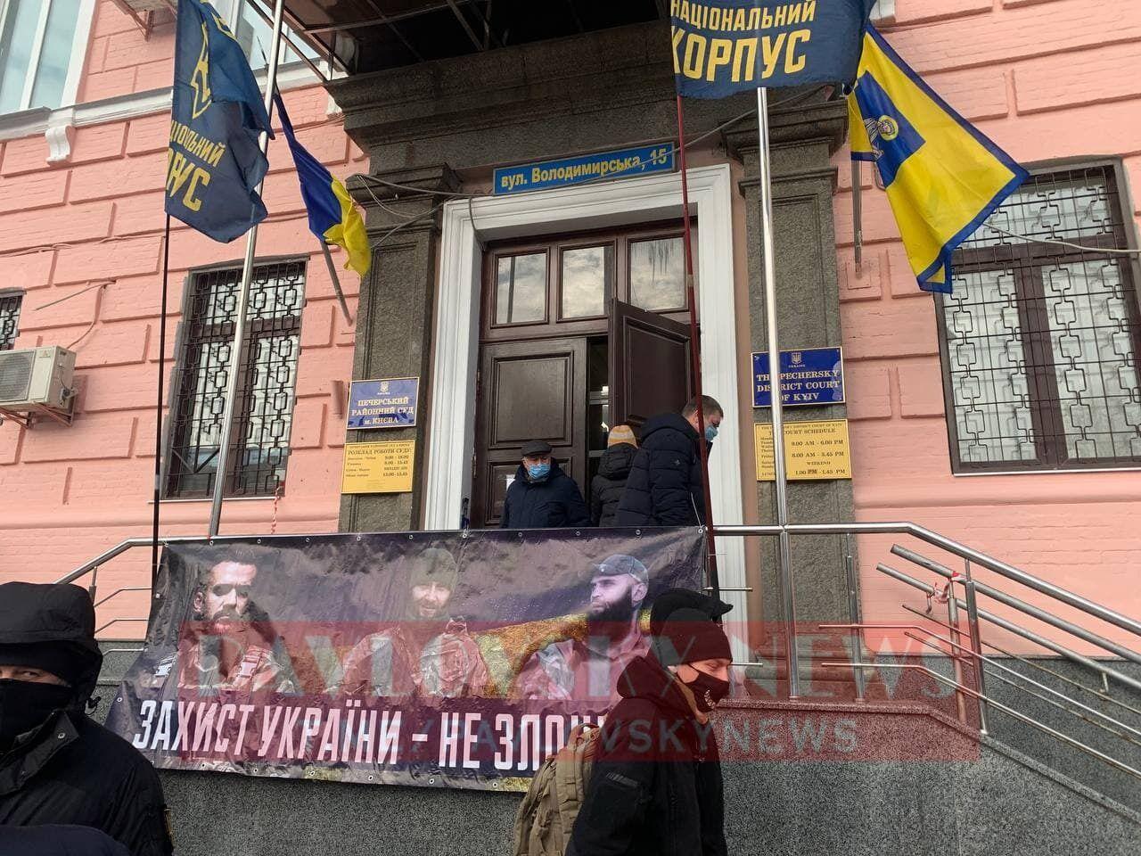 Возле здания суда собралась группа поддержки членов Нацкорпуса