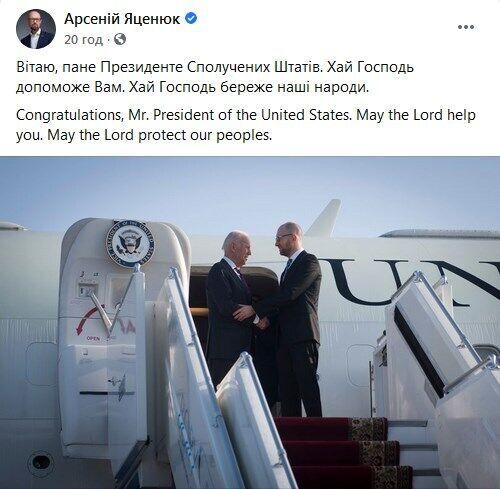 Байден та Яценюк біля літака
