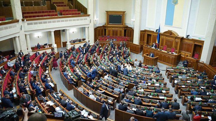 У парламенті придумали штрафи за сексизм