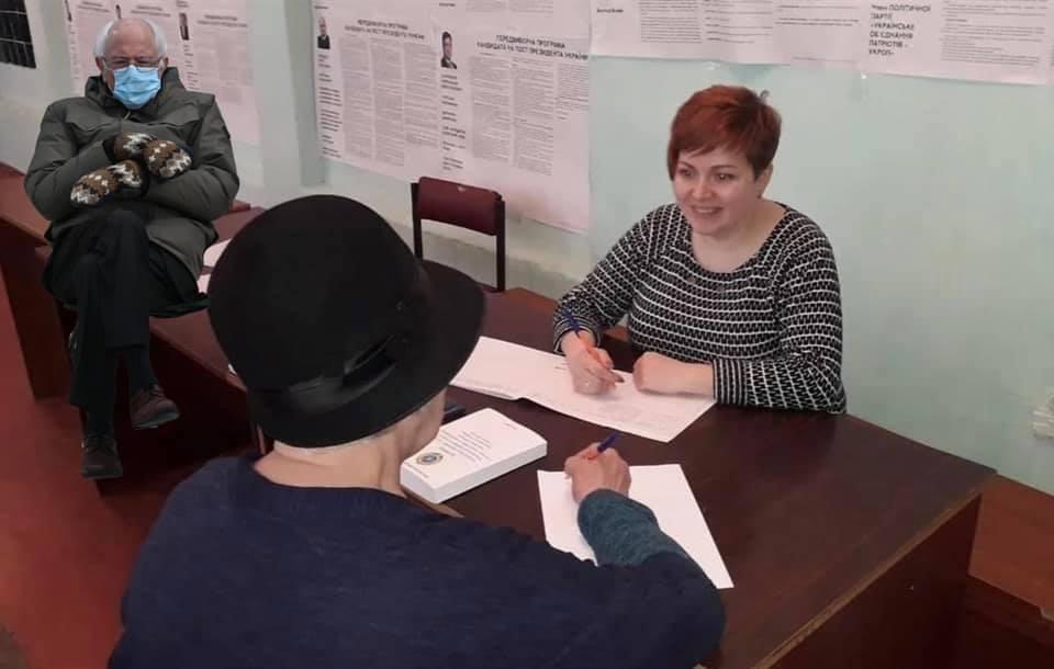 Сандерс у ЦВК
