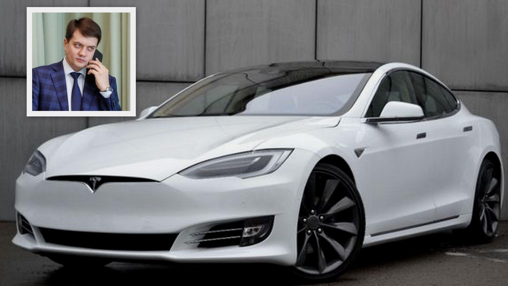 Tesla Дмитра Разумкова