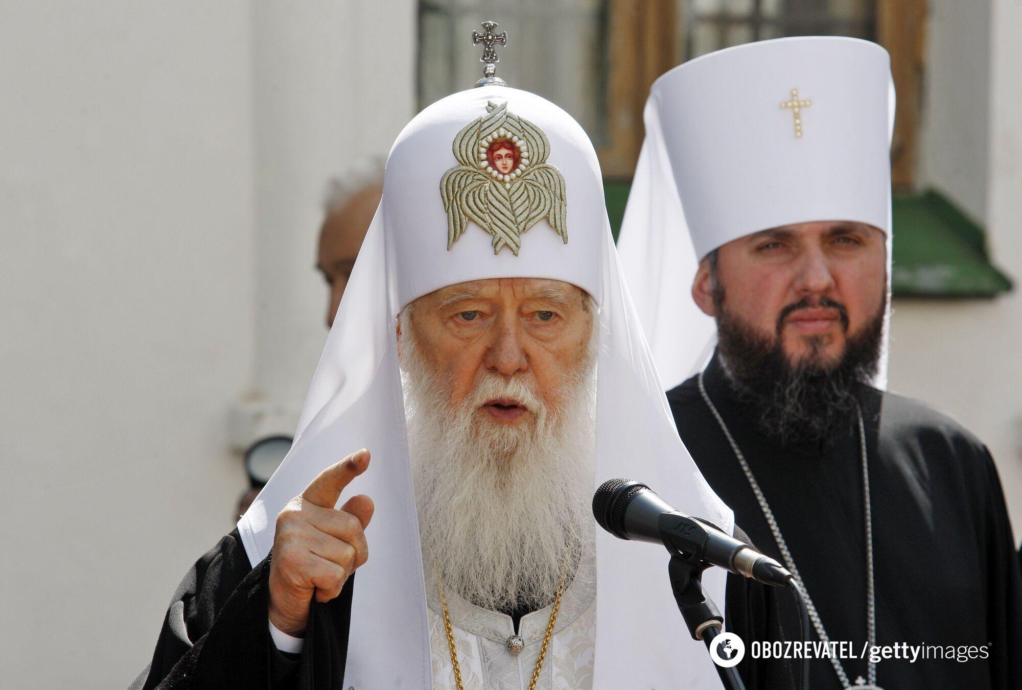 Патриарх Филарет и его наместник Епифаний