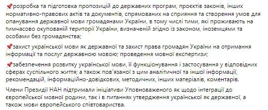 Facebook Тарас Креминь.