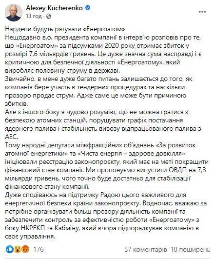 Народные депутаты инициировали законопроект о выпуске ОВГЗ