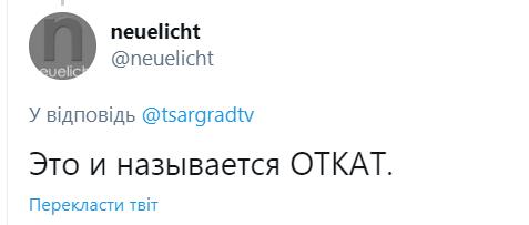 Комментарий пользователя соцсети