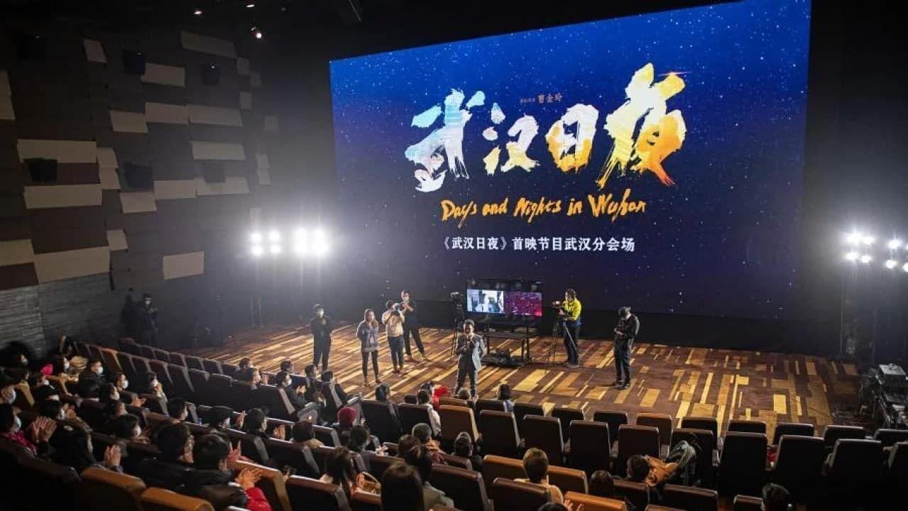 В Китае выпустили документальный фильм о городе Ухань