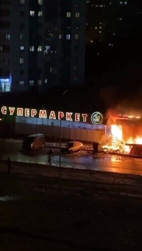 Пожежа в супермаркеті Краснодара.