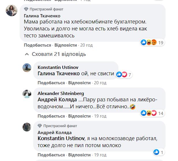 Реакция пользователей