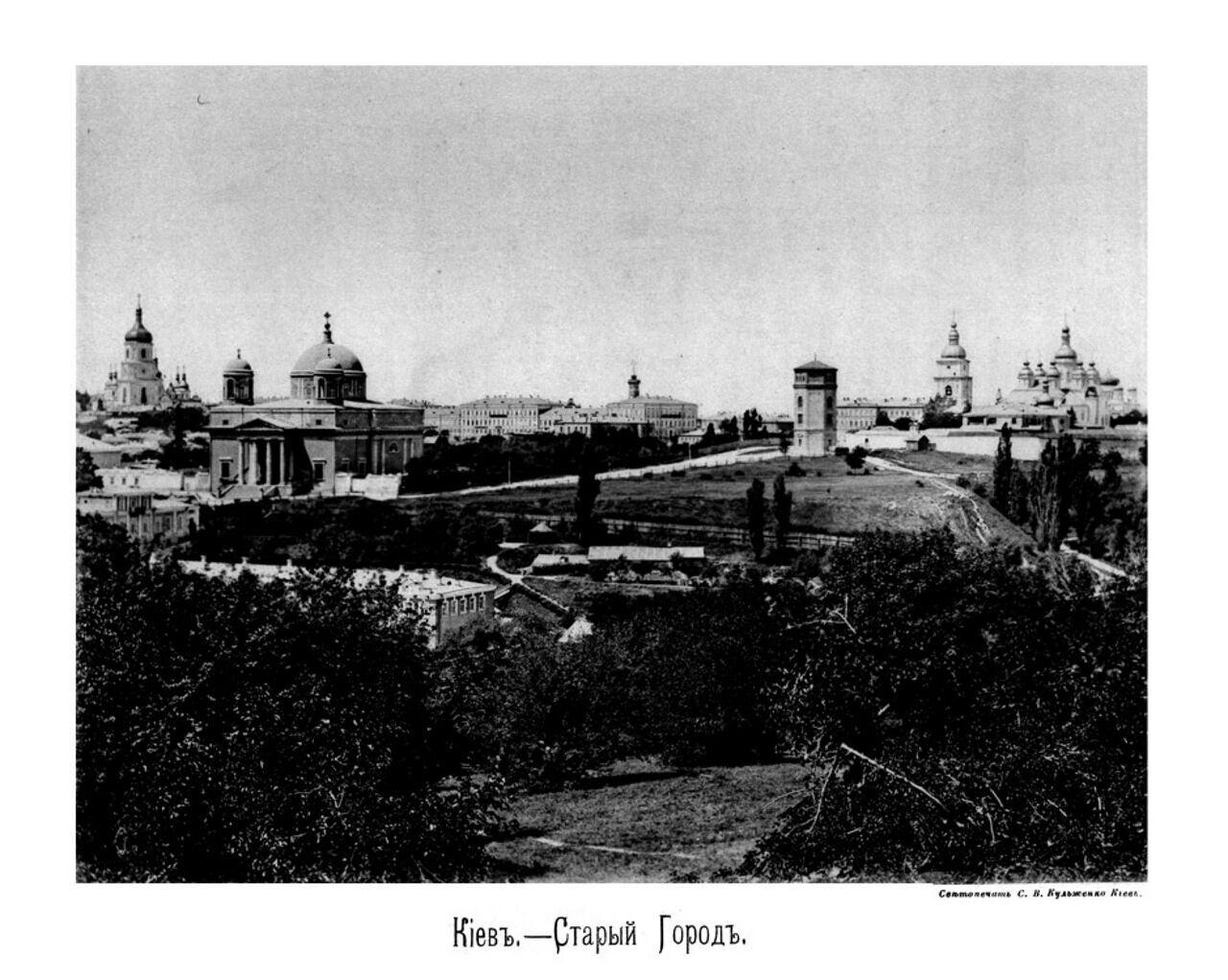 Панорама старого Киева в 1888 году.