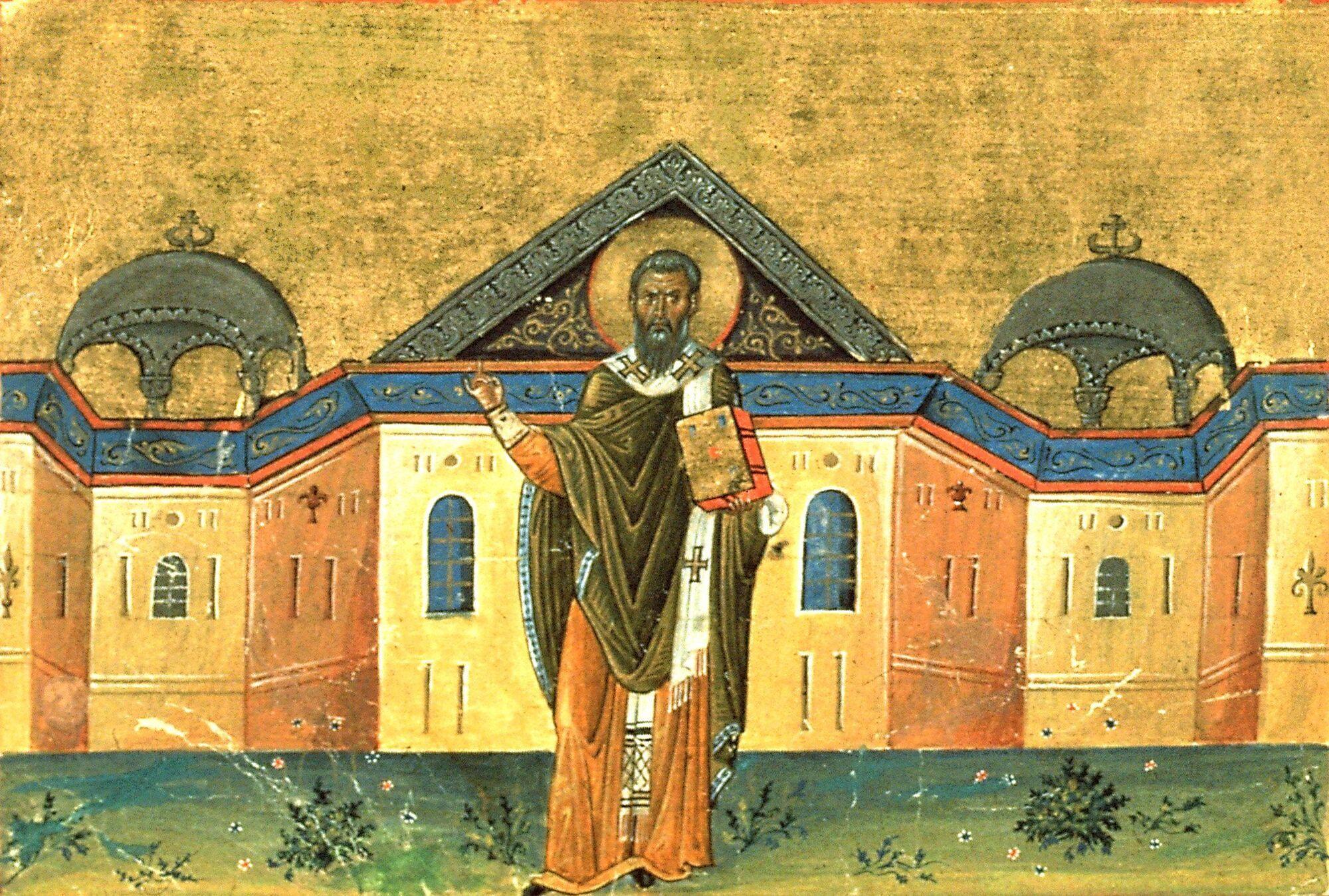 День памяти святителя Григория, епископа Нисского.