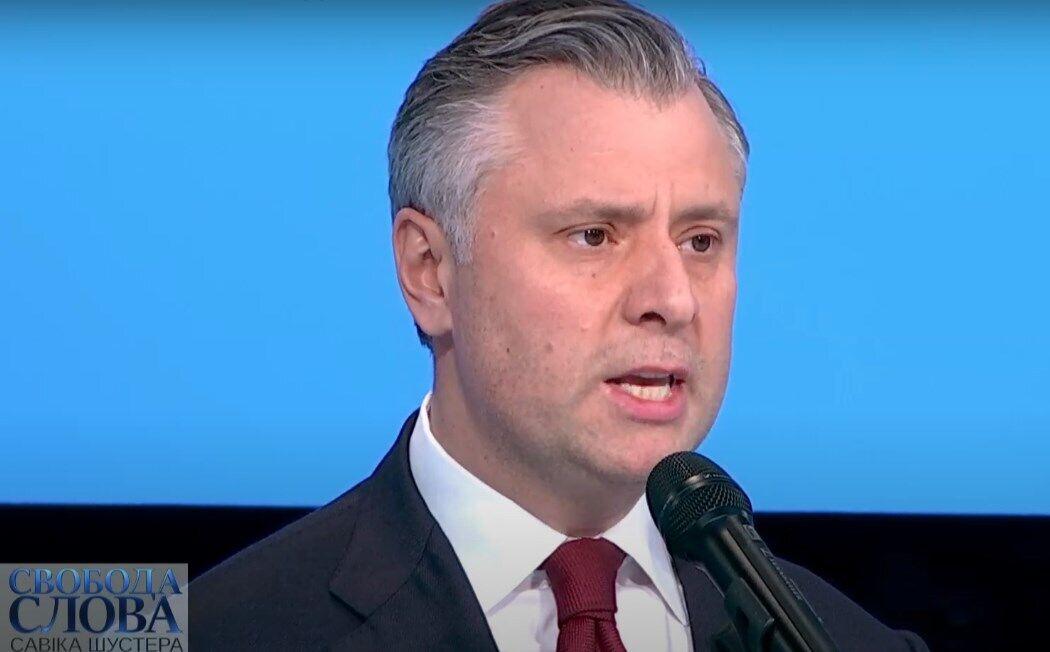 Юрій Вітренко пояснив, чому ціна на газ саме 6,99, а не 3 грн.