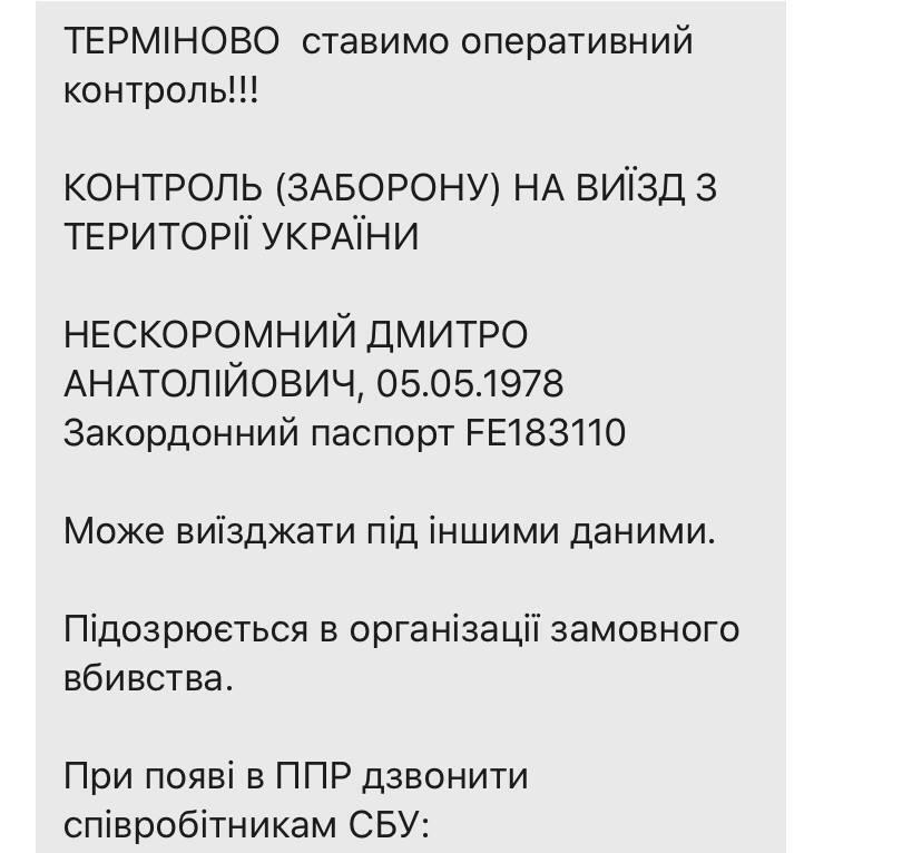 Facebook / Юрий Бутусов