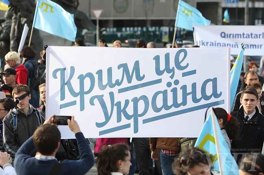 """Новини Кримнашу. """"Я люблю Україну!"""""""