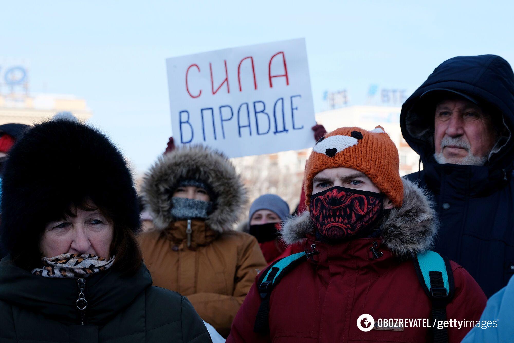 Акція протесту в Хабаровську