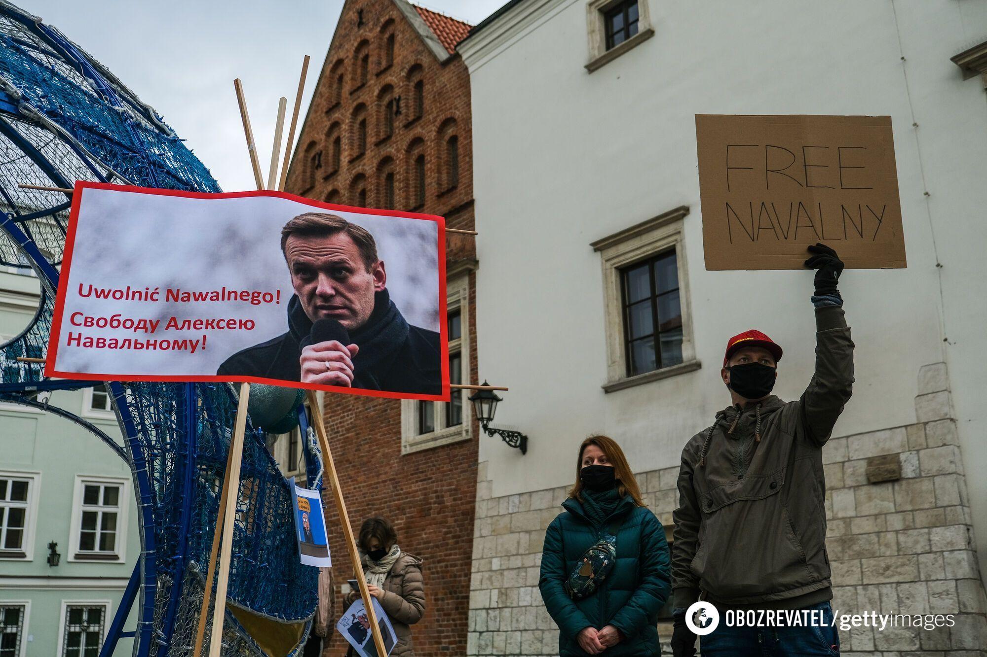 Акція на підтримку Навального