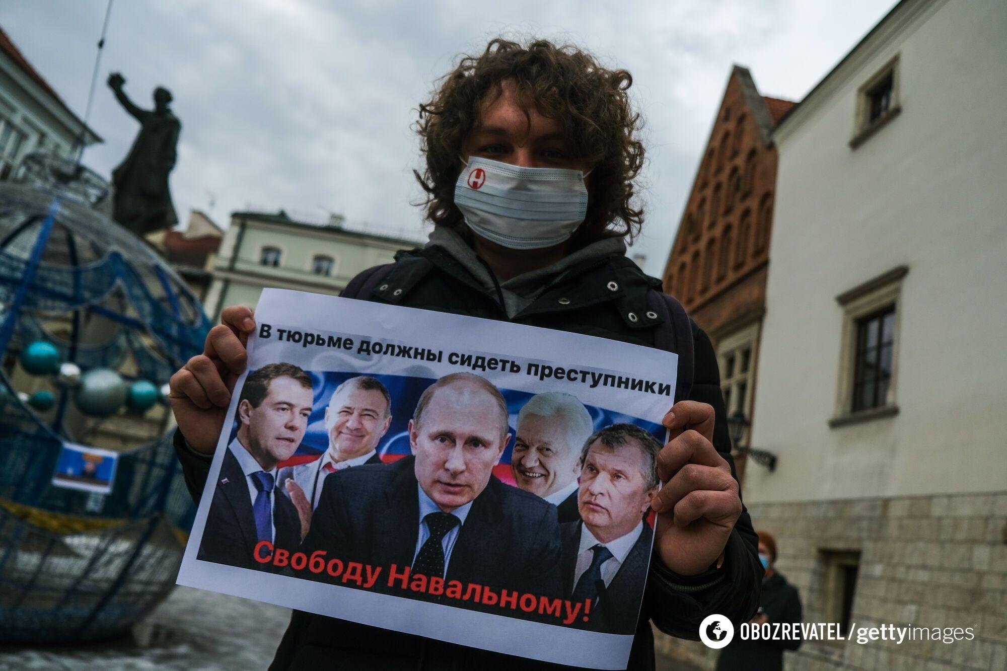 Акція на підтримку Навального в Польщі