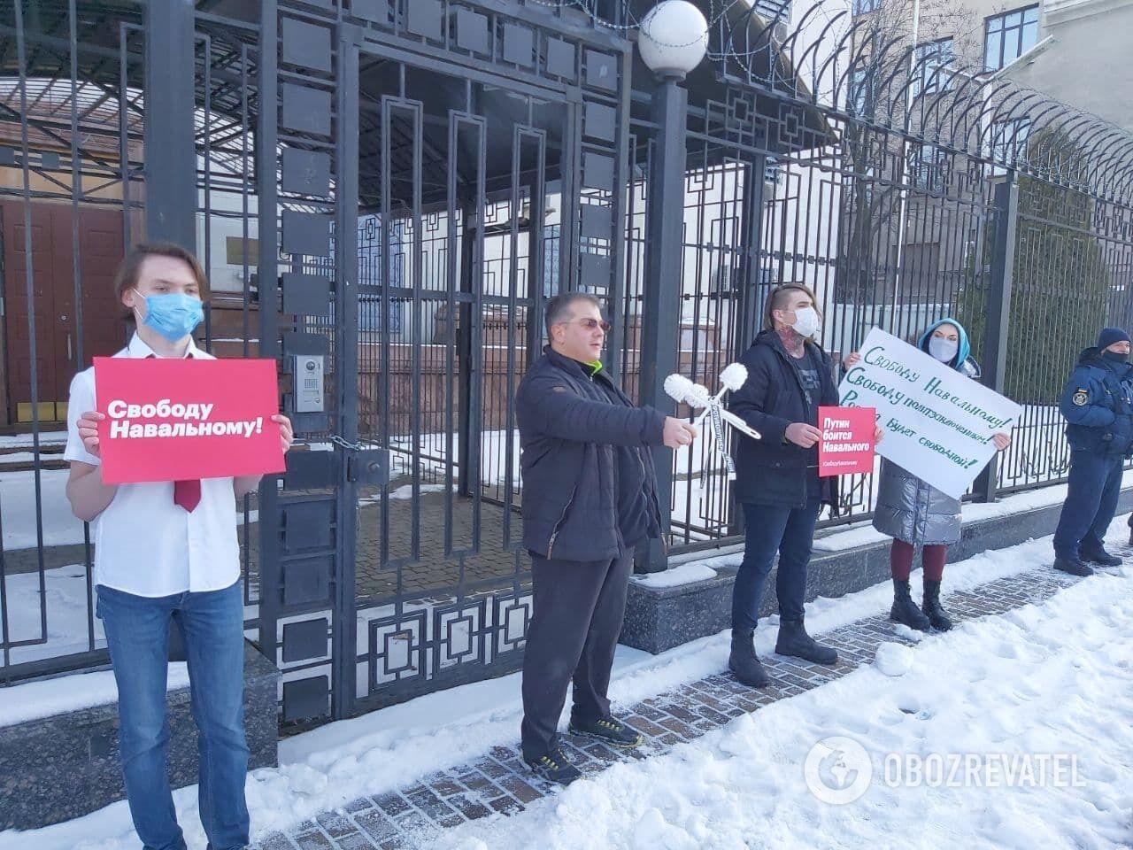 В Киеве поддержали оппозиционера Навального