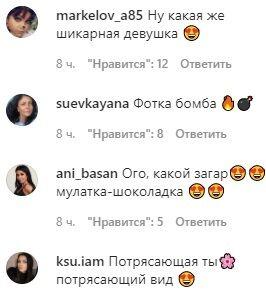 Пользователи сети оценили формы Санты Димопулос.
