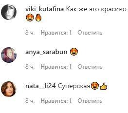 Комментарии под снимками с купальниками Санты Димопулос.