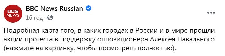 ВВС в России назвала Крым российским.