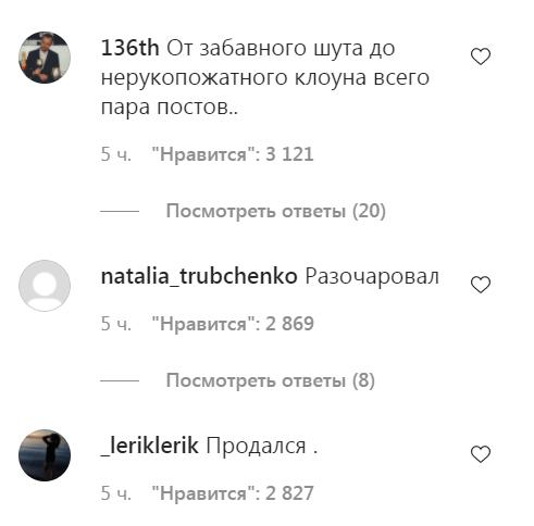 Філіпа Кіркорова присоромили за похвалу Путіна