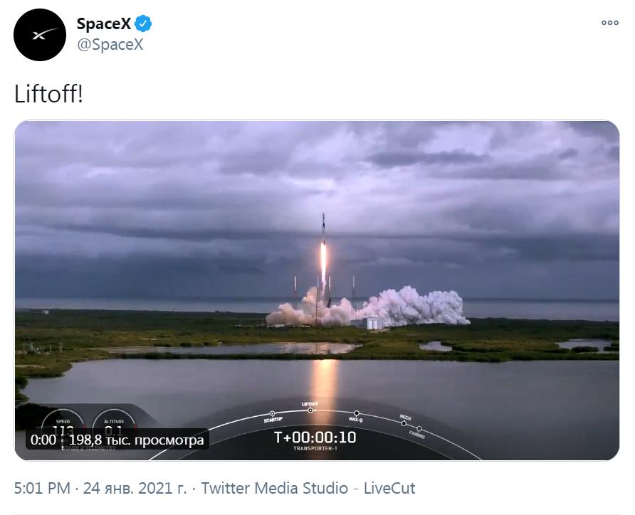 запуск SpaceX