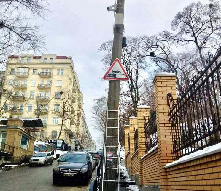 Знак установлен на нескольких улицах Киева.