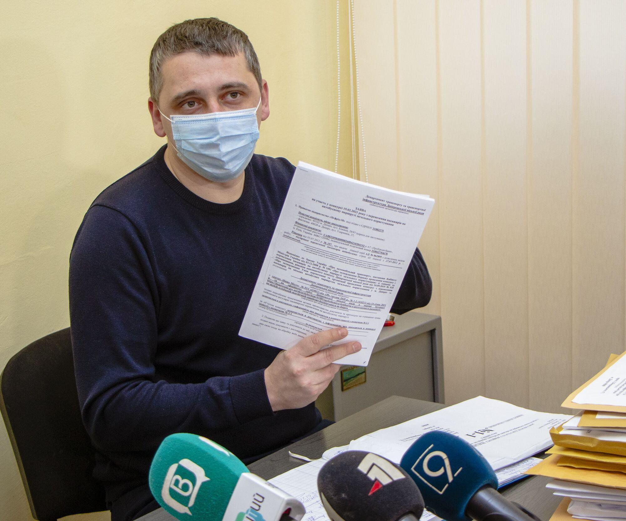 Иван Васючков рассказал об условиях конкурса