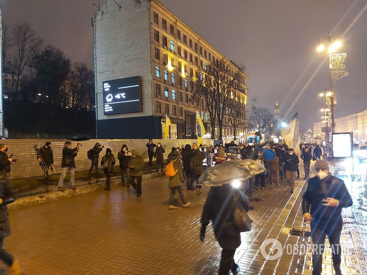 Шествие в Киеве