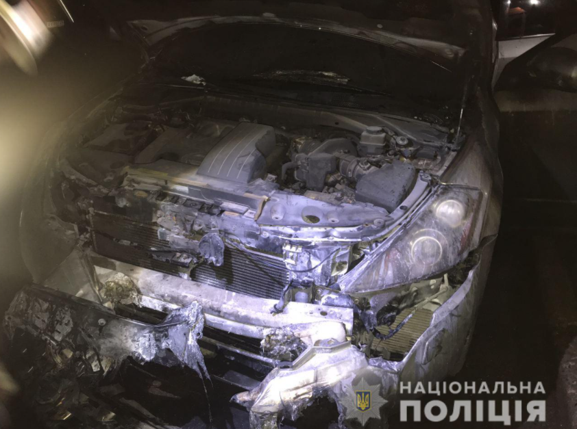 Спалене авто дружини активіста