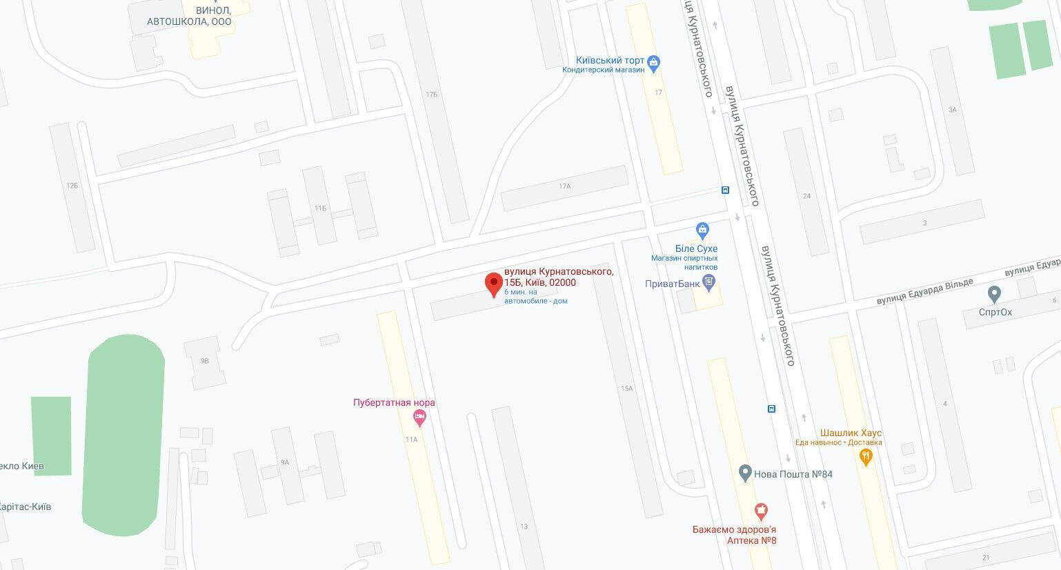 ДТП сталася на вулиці Курнатовського