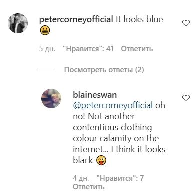 Пользователи сети начали шутить по поводу цвета наряда журналистки