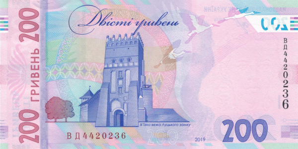 200-гривнева банкнота