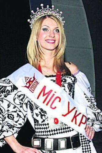 """""""Міс Україна"""" 2005 року: Юлія Пінчук."""